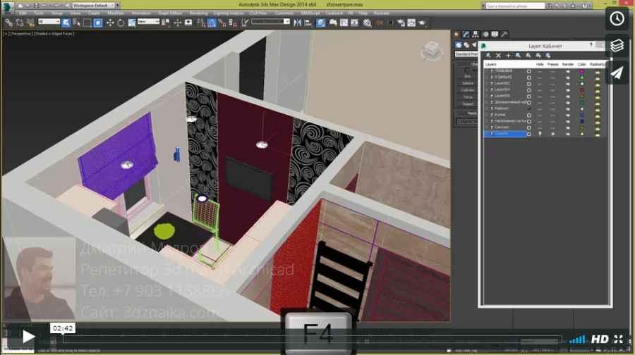 3 Импортируем содержимое кухни в сцену квартиры